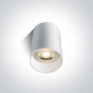 Bodové svietidlo Likowrisi 12105E/W 1xGU10 MR16