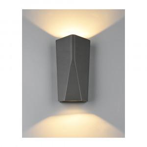 TAY 226560242, 2x LED 4,5W, 450 LM, 3000K  IP65