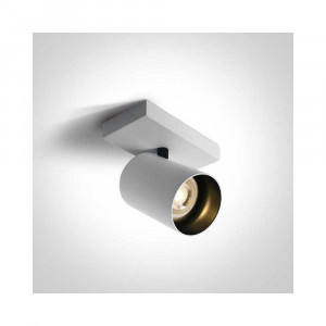 Bodové svietidlo Elatos 65105N/W 1xGU10 MR16
