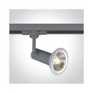 Lištové svietidlo Dafnoula 65111AT/G 1xE27 PAR30