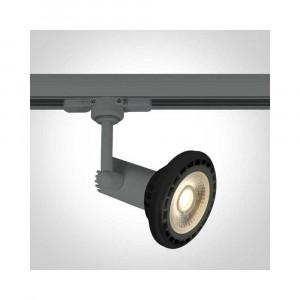 Lištové svietidlo Glinos 65118AT/G 1xGU10 AR111