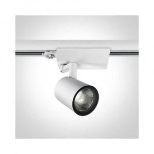 Lištové svietidlo Anigmata 65624T/W/C LED 35W, 3050 LM, 4000K
