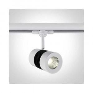 Lištové svietidlo Kampia 65628T/W/W LED 15W, 1095 LM, 3000K