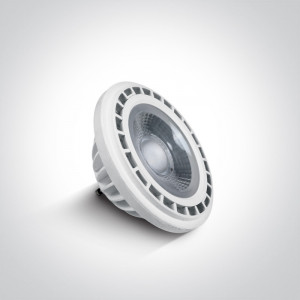 LED žiarovka 7315GD/W/45 GU10, AR111, 15W, 1200 LM, 3000K stmievateľná