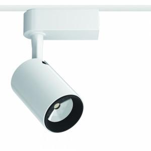 IRIS LED WHITE 8997 7W, 420 lm, 4000K