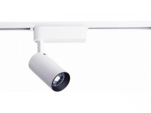 IRIS LED WHITE 9010