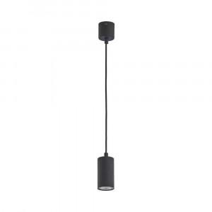 LOGAN BLACK 4425 1 x GU10